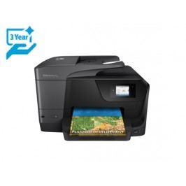 HP urządzenie wielofunkcyjne AiO OfficeJet Pro 8710 (D9L18A)