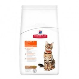 Hill's sucha karma dla kota SP Adult Optimal Care Lamb - 10 kg
